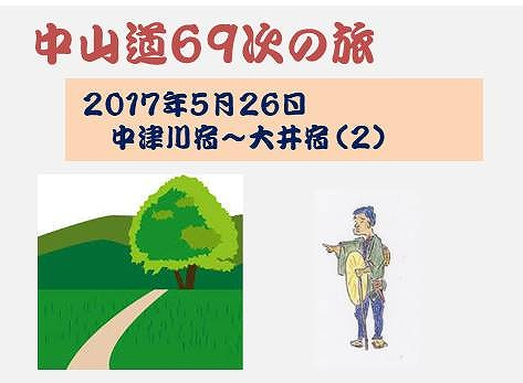 27_2title.jpg