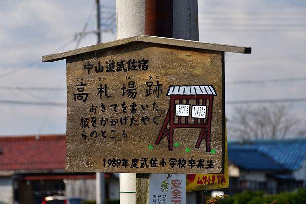 D75_2014.jpg