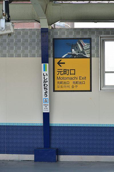 D75_3946.jpg