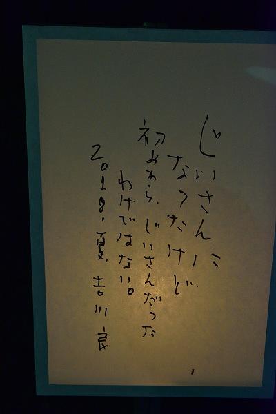 D81_5894.jpg