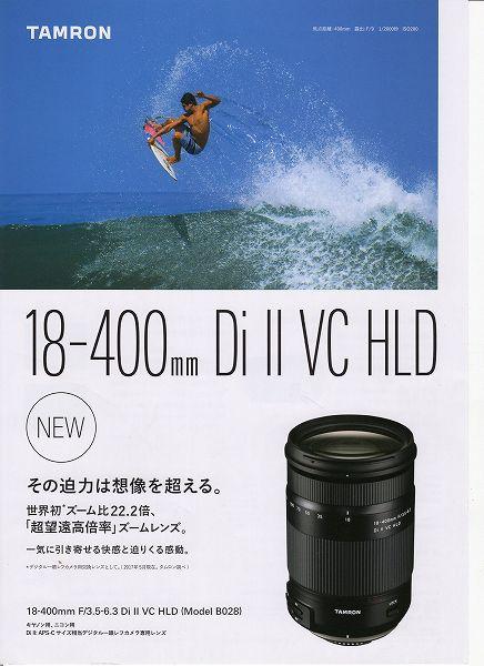 Lens026.jpg